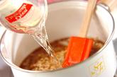 ポルチーニ茸のスープの作り方1