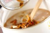 ポルチーニ茸のスープの作り方2