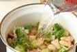ゴーヤのスープの作り方2