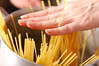 ペペロンチーノの作り方の手順3