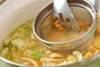ナスとキャベツのみそ汁の作り方の手順5