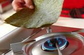 芽ヒジキと油揚げの煮物+混ぜ巻き寿司の作り方6