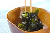 ワカメの変わり酢の物の作り方5