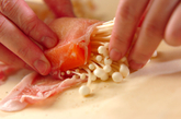 豚肉のエノキチーズ巻きの作り方1