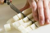 長芋とマグロのチーズ和えの作り方1