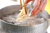 しっかり味のブリ大根の作り方2