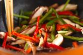 揚げ豆腐の丼の作り方2