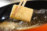 揚げ豆腐の丼の作り方1