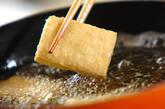 揚げ豆腐の丼の作り方5