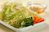 白菜とニンジンの甘酢炒めの下準備1
