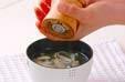 板麩とワカメのスープの作り方4