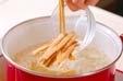 板麩とワカメのスープの作り方1
