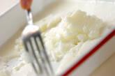 ミルクジンジャーグラニテの作り方1