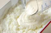 ミルクジンジャーグラニテの作り方2