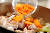 鶏肉と大豆の炒り煮の作り方1