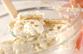 レンコンのホワイトサラダの作り方1
