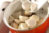 里芋と鶏肉のみそ煮の作り方3