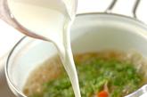 玉ネギのミルクスープの作り方3