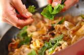 豚肉と大葉のみそ炒め丼の作り方7