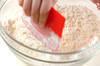 サツマイモパンの作り方の手順3