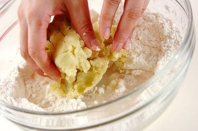 サツマイモパンの作り方の手順5