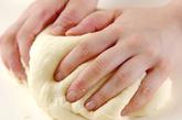 サツマイモパンの作り方7