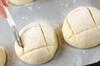 サツマイモパンの作り方の手順13