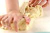 サツマイモパンの作り方の手順6