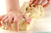 サツマイモパンの作り方4