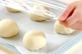 サツマイモパンの作り方10