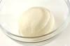 サツマイモパンの作り方の手順8