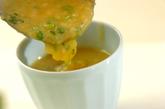 簡単コーンスープの作り方2