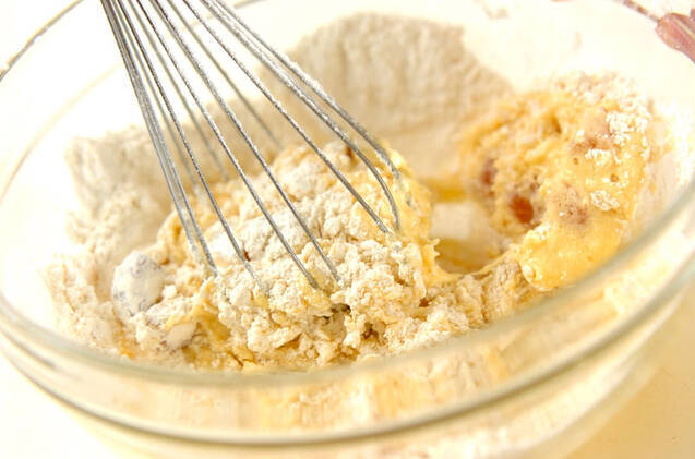 アプリコットヨーグルト蒸しパンの作り方の手順3