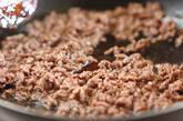 焼きカレーの作り方3