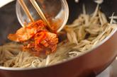 サバの韓国煮の作り方1