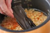 ソラ豆ご飯の作り方2