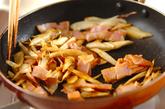 ゴボウとベーコンのカレー炒めの作り方2