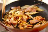 ゴボウとベーコンのカレー炒めの作り方4
