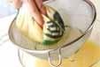 小田巻き蒸しの作り方1