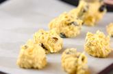 黒豆クッキーの作り方4