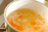 餅入り白みそ汁の作り方1