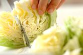 レンジ野菜のマスタード和えの下準備1
