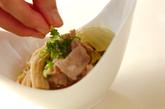 豚肉と白菜の煮物の作り方3