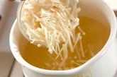 エノキとオクラの具だくさんみそ汁の作り方1