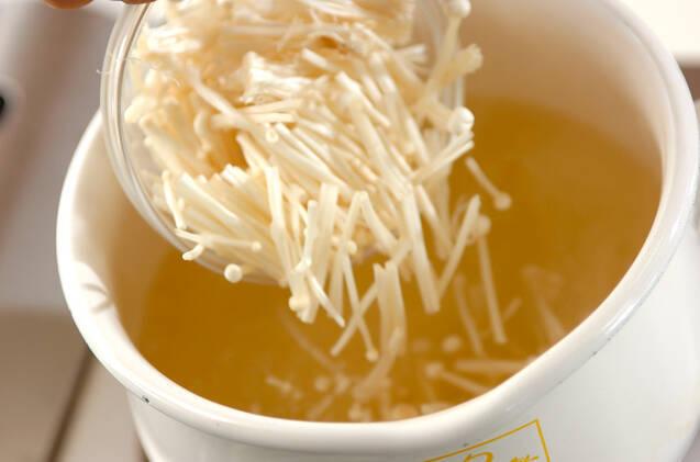 エノキとオクラの具だくさんみそ汁の作り方の手順4