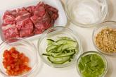 牛肉のエスニック炒め丼の作り方1