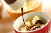焼きメレンゲのチョコバナナの下準備1