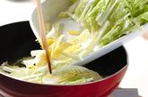 白菜の豆乳煮の作り方2