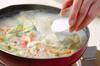 白菜の豆乳煮の作り方の手順4