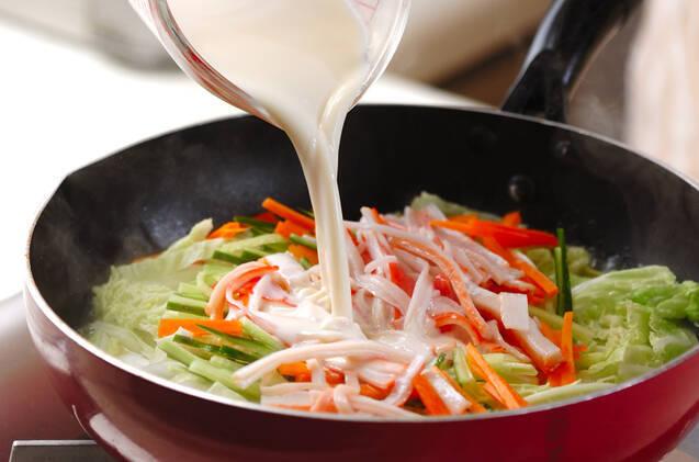 白菜の豆乳煮の作り方の手順3